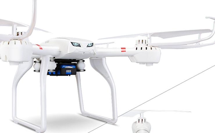 drones-esto-no-es-un-juguete-de-ninos-mundodron-2