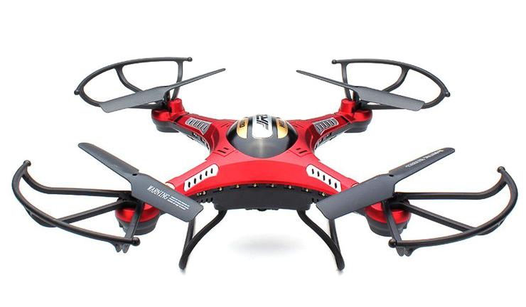 drones-esto-no-es-un-juguete-de-ninos-mundodron-5